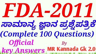 FDA Key answers-2011   FDA Gk question paper   FDA old Questions papers   Kannada