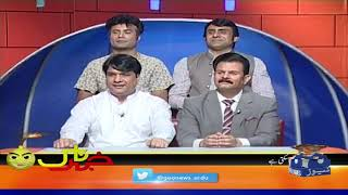 Khabarnaak | 9th August  2020 | Part 03