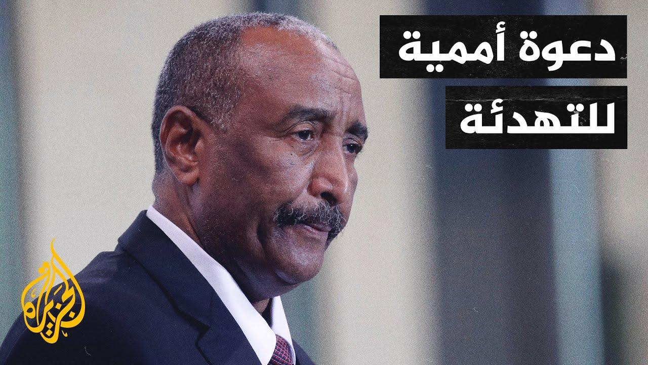 الأمم المتحدة تدعو للمحافظة على شراكة الحكم في السودان  - نشر قبل 10 ساعة