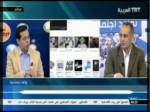 أحمد بحيري في ضيافة برنامج 'نوافذ اجتماعية' على TRT العربية