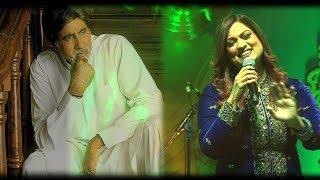 Bagban - Baghon Ke Har Phool Ko Apna Samjhe Baghban Live Richa Sharma Video