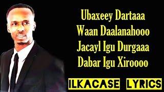 Abdullahi Boqol Hees Cusub |  Ubax Lyrics | ᴴᴰ   2018 Somali Music