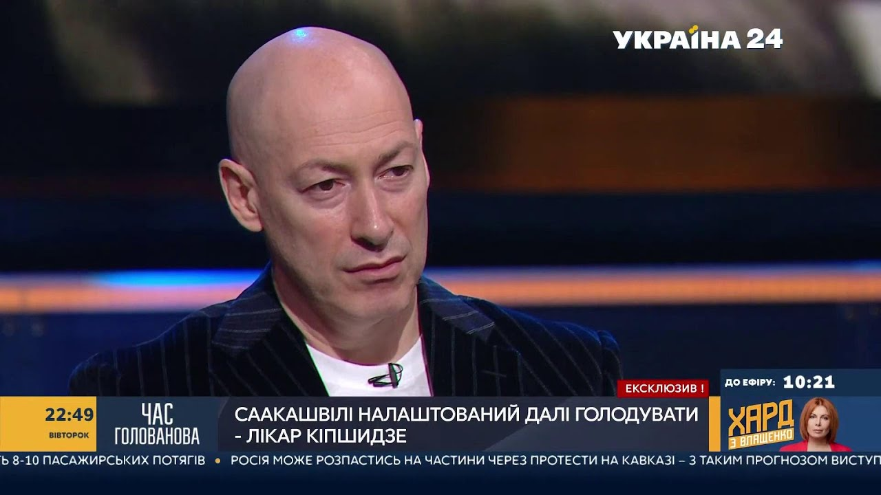 Гордон о том, почему Медведчука не отправили в СИЗО и кого в Кремле он раздражает