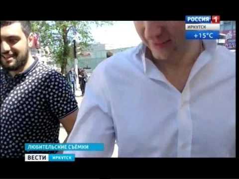 портал иркутского досуга -