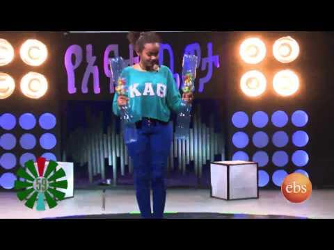 Ethiopia: Ye Afta Chewata   Team Fanta Vs Team Elisabeth on ebs