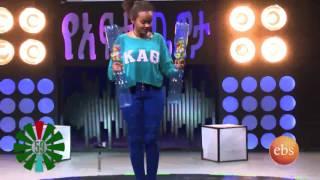 Ye Afta Chewata Season 1 EP 23 : Team Fanta Vs Team Elisabeth