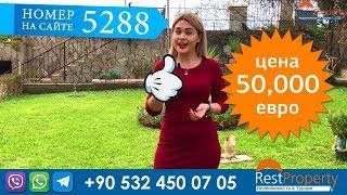 Недвижимость в Турции. Квартира в Махмутларе, Аланья. Турция квартиры низкие цены!    RestProperty