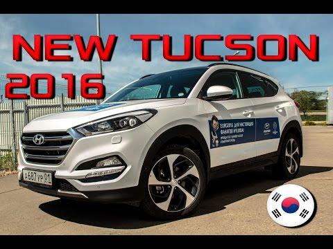 Обзор Hyundai Tucson 2016 1.6 TGDi Prime за что 1950млн.руб Тест драйв нового Туссан цена сравнение