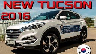 Обзор Hyundai Tucson 2016 1.6 TGDi Prime за что 1950млн.руб Тест драйв нового Туссан цена сравнение смотреть