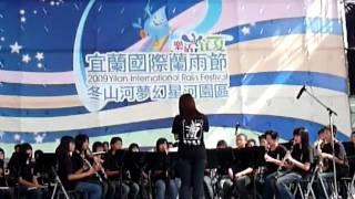 Great performance in Yi-Lan, Taiwan