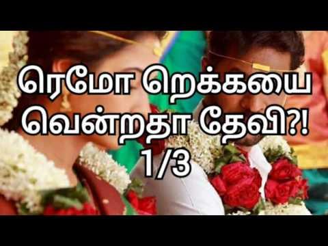 Devi movie review   Prabhu deva   Tamanna...