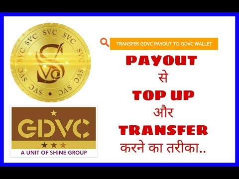 SVC - FUND TRANSFER & TOP-UP PROCESS BY PAYOUT...