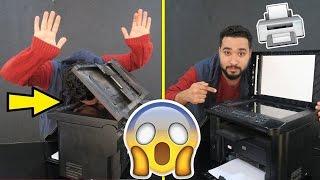 وضع وجهه بآلة الطباعة فكانت تلك النتيجة الغريبة !