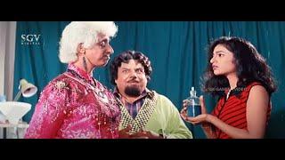 Lady invent magic drink to convert gender | Comedy Scene | Naari Munidare Gandu Parari Kannada Movie