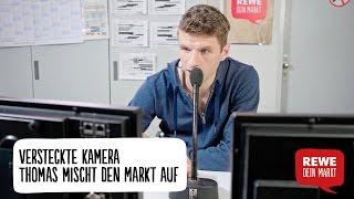 Versteckte Kamera - Thomas Müller mischt den REWE Markt auf! thumbnail