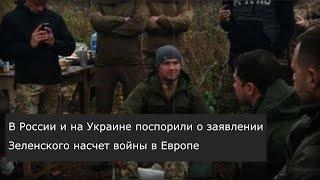 Новости Украины сегодня новости Донбасса ДНР последние новости на сегодня