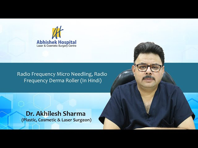 Radio frequency Micro Needling, Radio frequency Derma Roller (in Hindi)