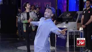 Balochi Ganay kay Bad Paish Hai Balochi Dance   Game Show Aisay Chalay Ga