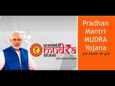 GROUND REPORT - TAMILNADU - PM Mudra Yojana-Coimbatore 21-09-2018