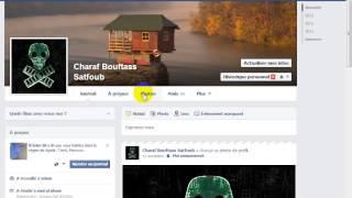 Comment protéger l'image de votre profile facebook