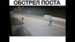 Расстрел полицейских в Дагестане попал на видео