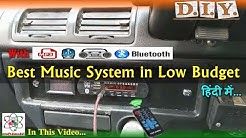 Best Low Budget Car Audio System with Bluetooth USB Aux FM MMC with Remote Control
