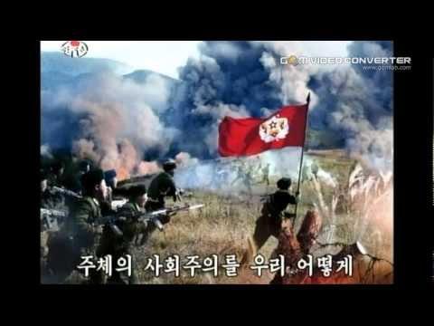 North Korea TV