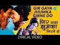 Gir Gaya Jhumka with lyrics   गिर गया झुमका गाने के बोल   Jugnu   Dharmendra, Hema Malini