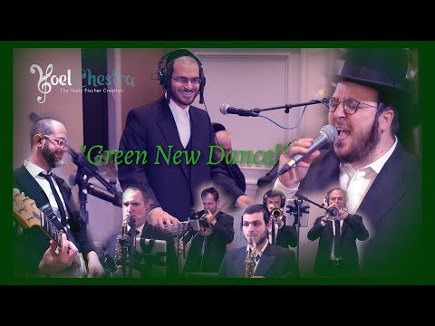 GREEN NEW DANCE! - Yoely Greenfeld, Yoely Fischer - A YoelChestra Production
