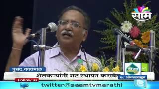 Saam Agrowon honoured with Vasantrao Naik Krushi Prasar Madhyam Award
