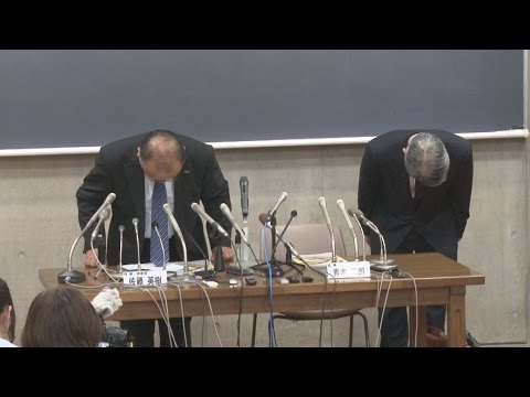 出張費流用で学園長辞任へ 埼玉の文理佐藤学園