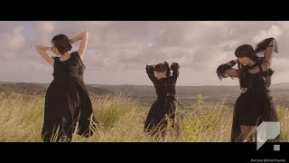 [Official Music Video] Perfume 「無限未来」