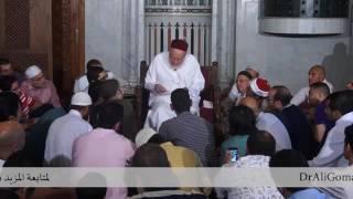 علي جمعة: نفقة المتعة من حق الزوجة في هذه الحالة.. فيديو
