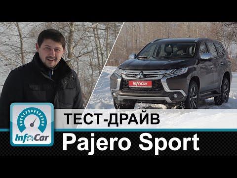 Pajero Sport тест драйв Mitsubishi от InfoCar.ua Мицубиши Паджеро Спорт