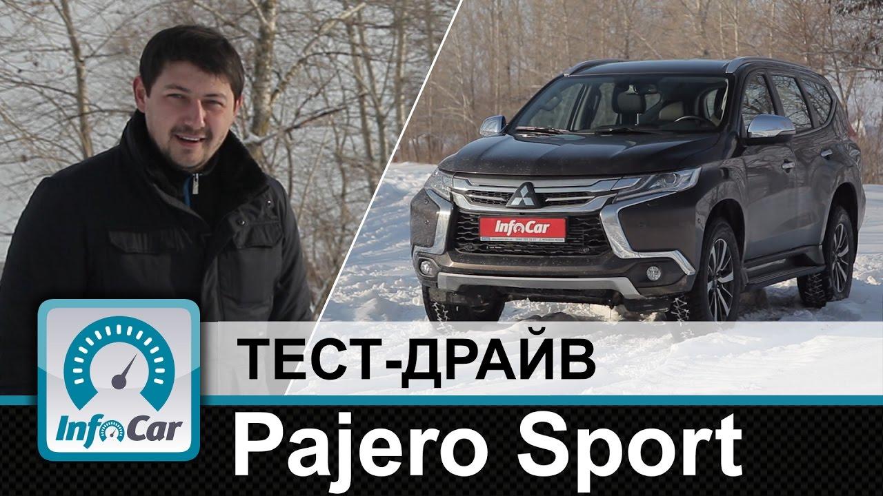 Полноразмерный внедорожник mitsubishi pajero в россии. У нас можно купить мицубиси паджеро -флагман модельного ряда компании mitsubishi.