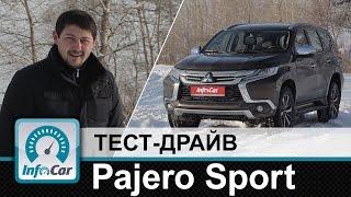 Pajero Sport - тест-драйв Mitsubishi от InfoCar.ua (Мицубиши Паджеро Спорт)(Новый Mitsubisi Pajero Sport попал к нам на тест прямо в предверии Нового года. И пусть новогодние праздники - не лучше..., 2017-01-26T15:13:40.000Z)