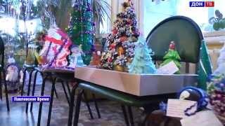 видео Конкурс новогодних поделок