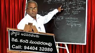 61 Epi K Sundarar Rao