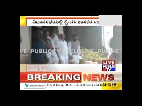 BS Yeddyurappa Takes the Exit Route Like Vajpayee