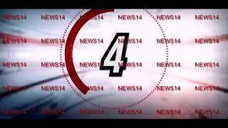 GOLCONDA TRAFIC P S MEY EK MOHEM CHALAY GPRS KA ISTAMAL SEY AUTOS KO DOCUMENTS LINK KARAY...NEWS14