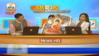 Khmer news. Hang Meas HDTV. 05 August 2014. Part 2 (vuthy)