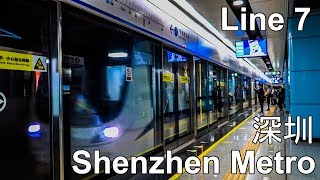 ???????? Shenzhen Metro - Line 7 - 深圳地铁7号线 (2019)