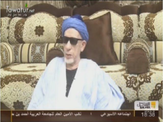 مع الشيخ حمدا - حديث حول مشروع المجتمع - رمضان 2016 - قناة الساحل