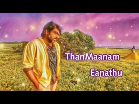 Thaniyaga Nadamadum Pidivatham Unathu....Kavan Song Lyrics🎶🎶Whatsp Song💕