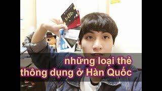 [Vlog 13] : Những loại thẻ thông dụng ở Hàn Quốc