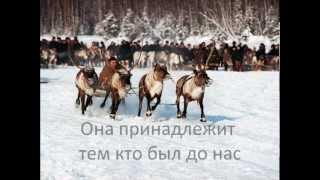 Охрана природы(, 2013-03-01T01:26:08.000Z)