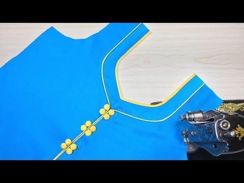 Beautiful Kurti Neck Design Cutting and Stitching || trendy Fashion