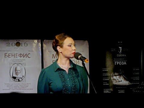 видео: Ольга Тумайкина. Творческий вечер. Моменты. (26.01.19.)