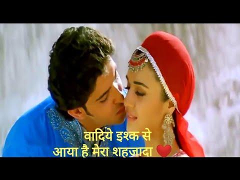 Download Wadiye Ishk Se Aaya Hai  Hrithik Roshan, Priti Zinta   Alka Yagnik   Songs Masti  