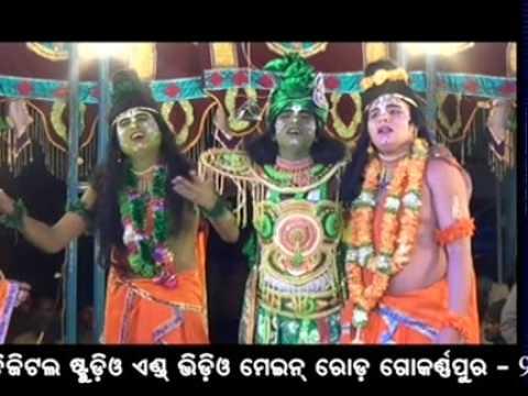 Odia ramayan nataka (khaji pali) part-6 bhagaban sethi